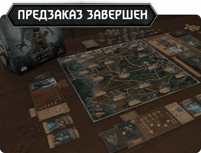 Witcher pre img 141