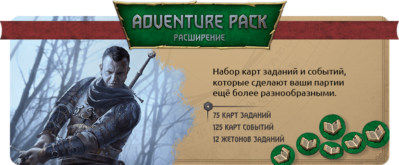 Witcher pre img 19