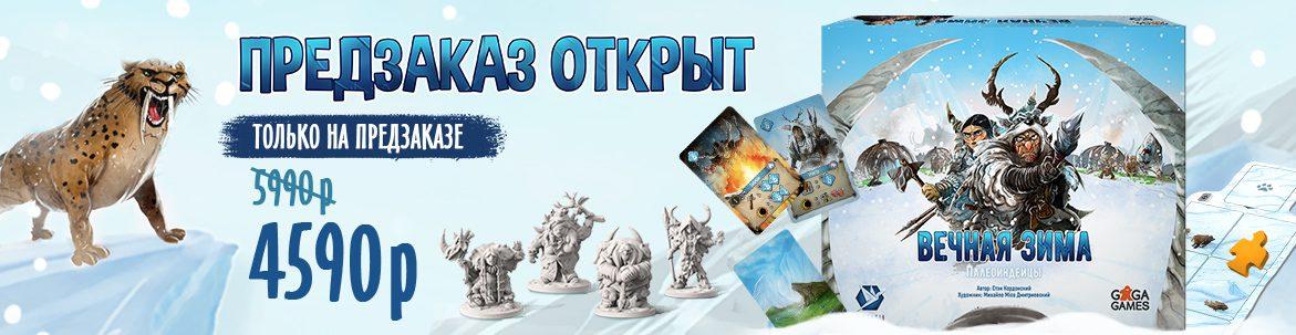 1171kh303 banner na glavnuyu nyu 1 (1)